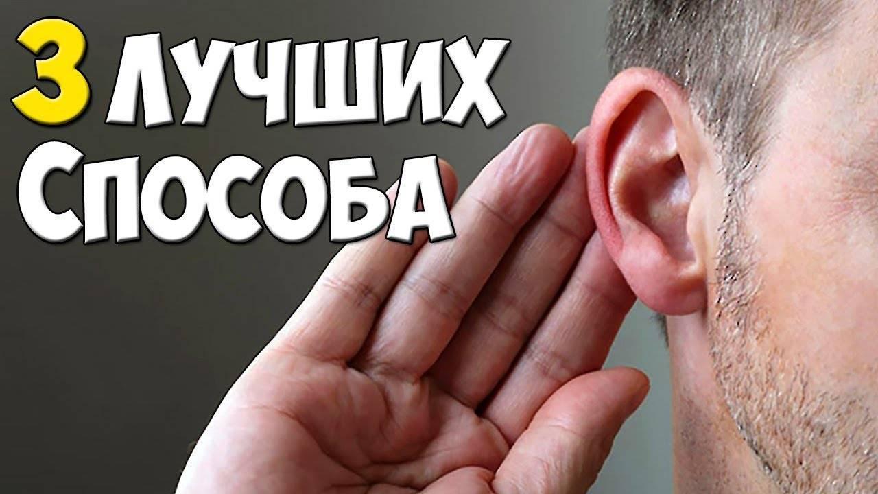 Почему звенит в ушах: 5 распространенных причин