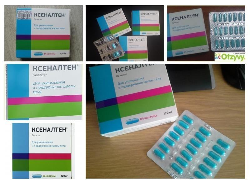 Препарат ксеналтен — эффективная помощь в борьбе с жиром. инструкция по применению