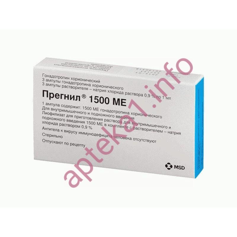 Лекарства - хорагон