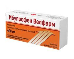"""Ибупрофен денк 400 инструкция по применению. таблетки """"ибупрофен"""" от чего? инструкция, цены, отзывы"""