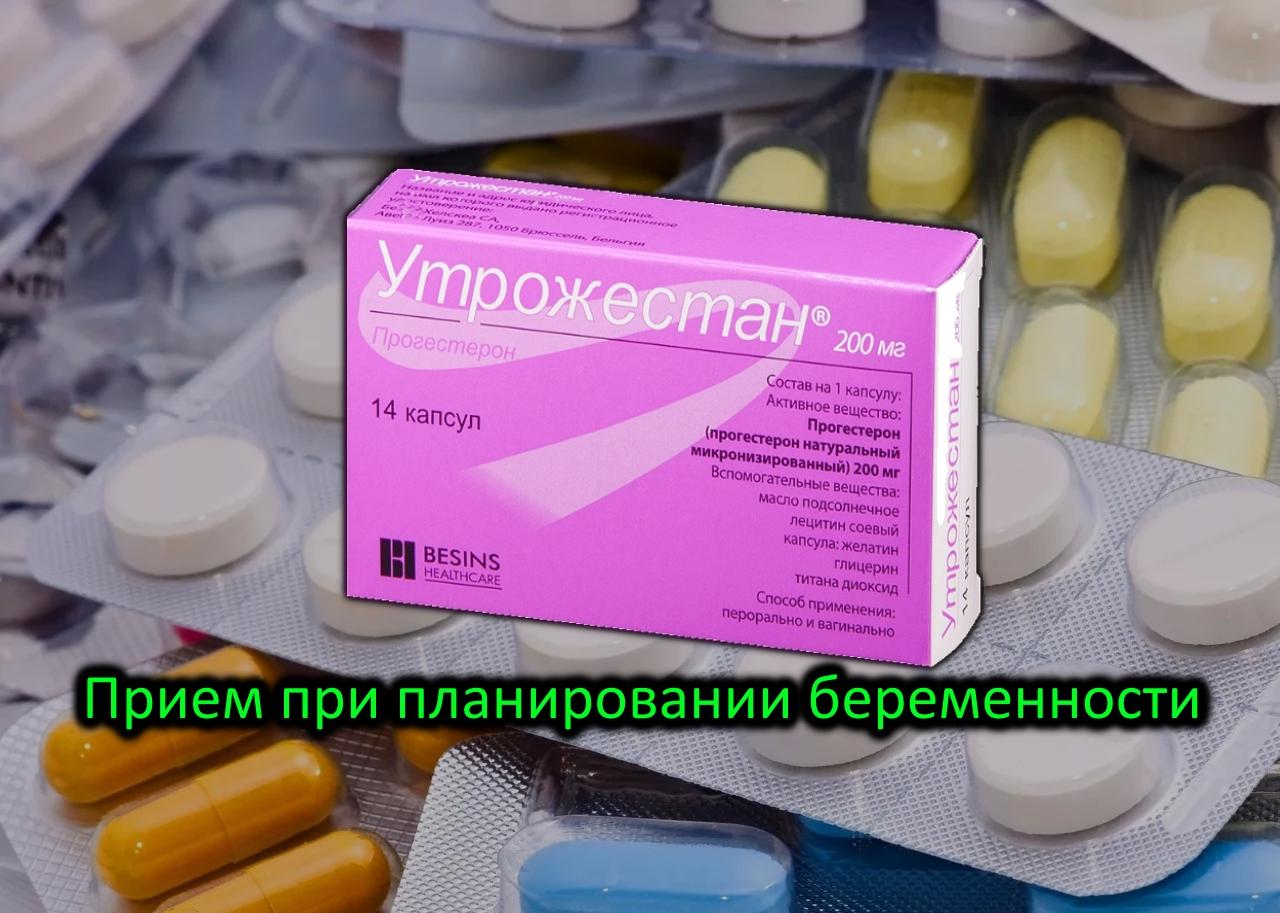 Лечение сильного сухого кашля при беременности