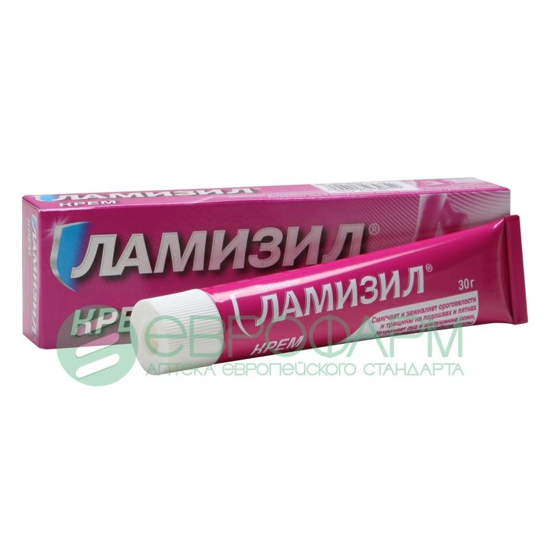 Ламизил от грибка ногтей: отзывы, цена