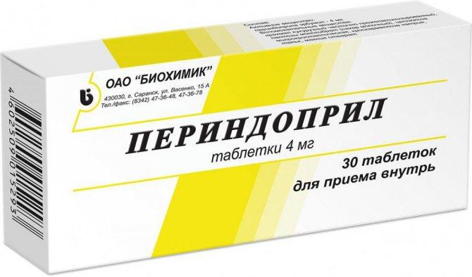 Стопресс (stopress) таблетки