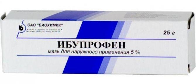 Ибупрофен мазь. инструкция по применению, цена, аналоги, отзывы