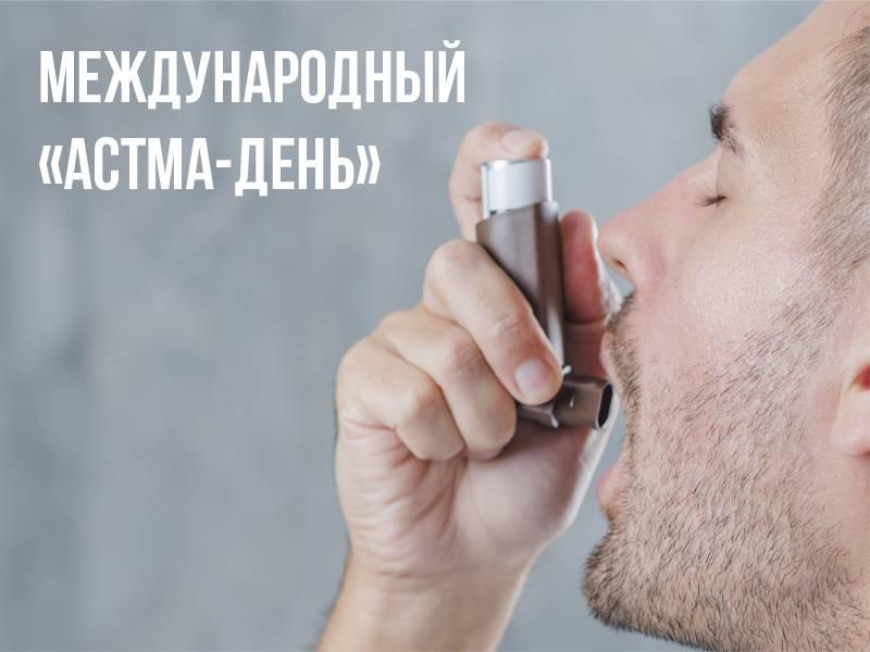 Температура при экзогенной, эндогенной и смешанной бронхиальной астме
