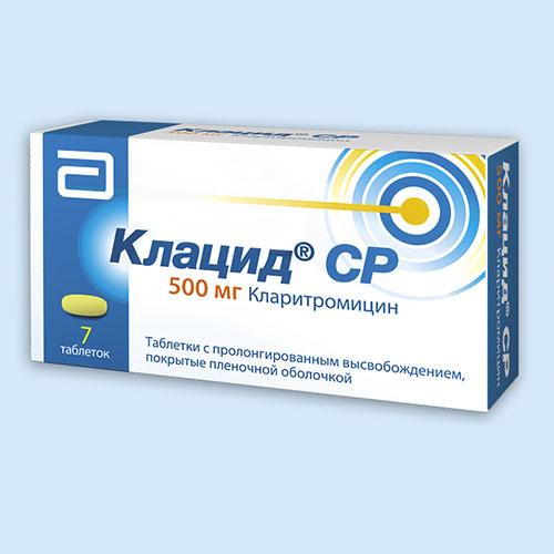 Таблетки и капсулы 250 мг и 500 мг тева, зентива кларитромицин: инструкция по применению, отзывы и аналоги, цена в аптеках
