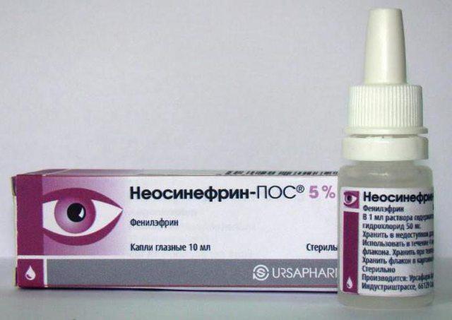 Глазные капли ирифрин