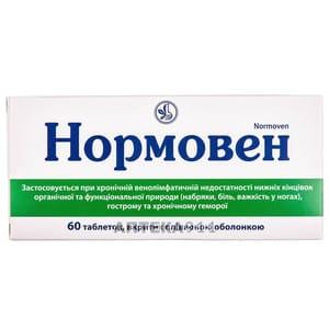 Узнайте об особенностях препарата нормовен: и его инструкцию по применению