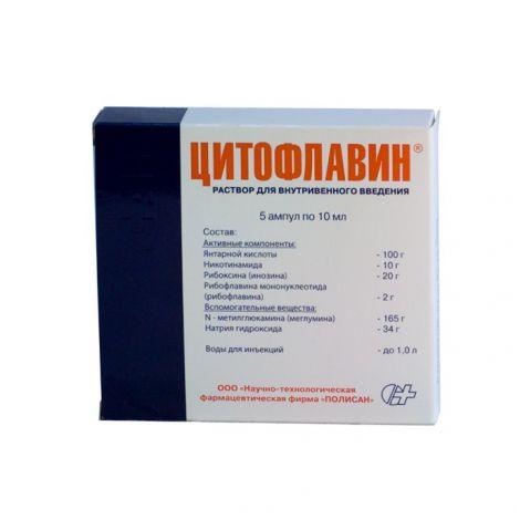 Цитофлавин инструкция по медицинскому применению