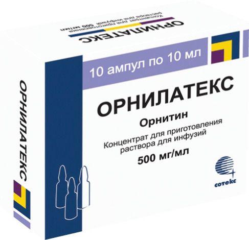 Гепа-мерц (орнитин)
