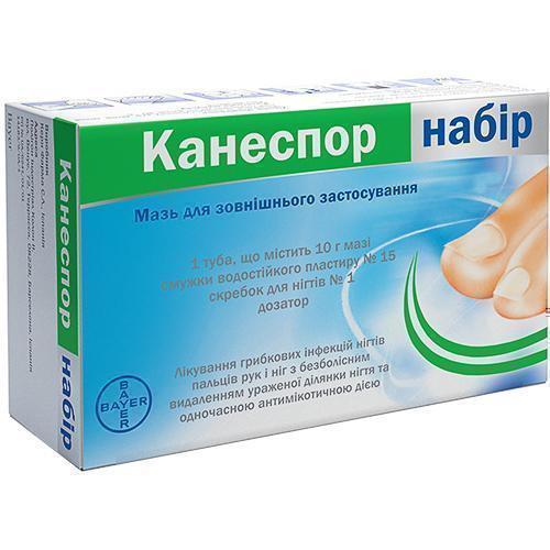 Микосептин – инструкция по применению, аналоги, отзывы, цена