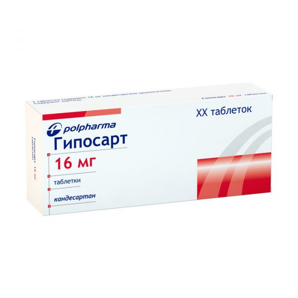Препарат: гипосарт в аптеках москвы