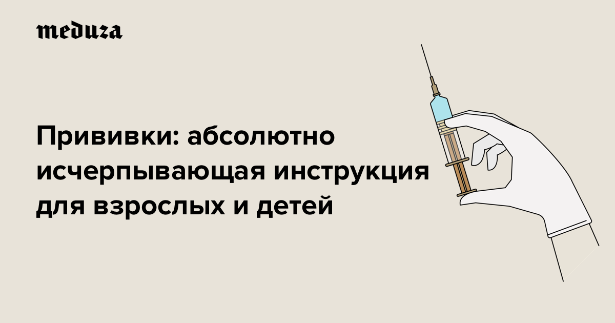 Поликомпонентная вакцина пневмовакс 23: инструкция по применению и отличие от пневмо 23