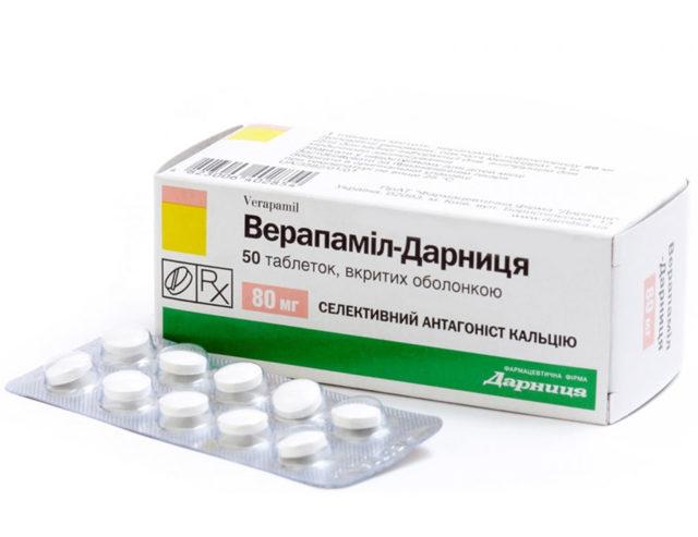 Хинидина сульфат | chinidini sulfas