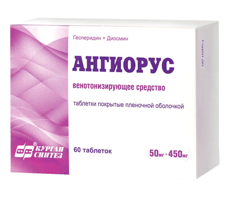 Венолайф дуо таблетки отзывы