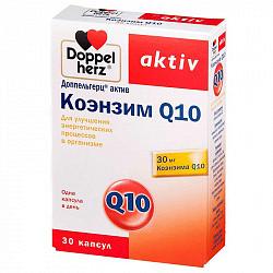 Коэнзим q10 кардио: прием, отзывы и цены