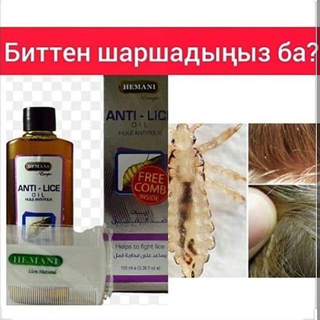 Педикулицидный шампунь веда 2 против вшей