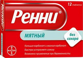 Инструкция по применению гербицида сплошного действия арсенал