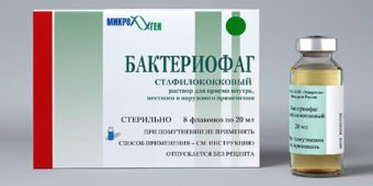 Немозол для профилактики детям — parazit24
