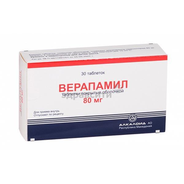 Колхицин сеид 1 мг