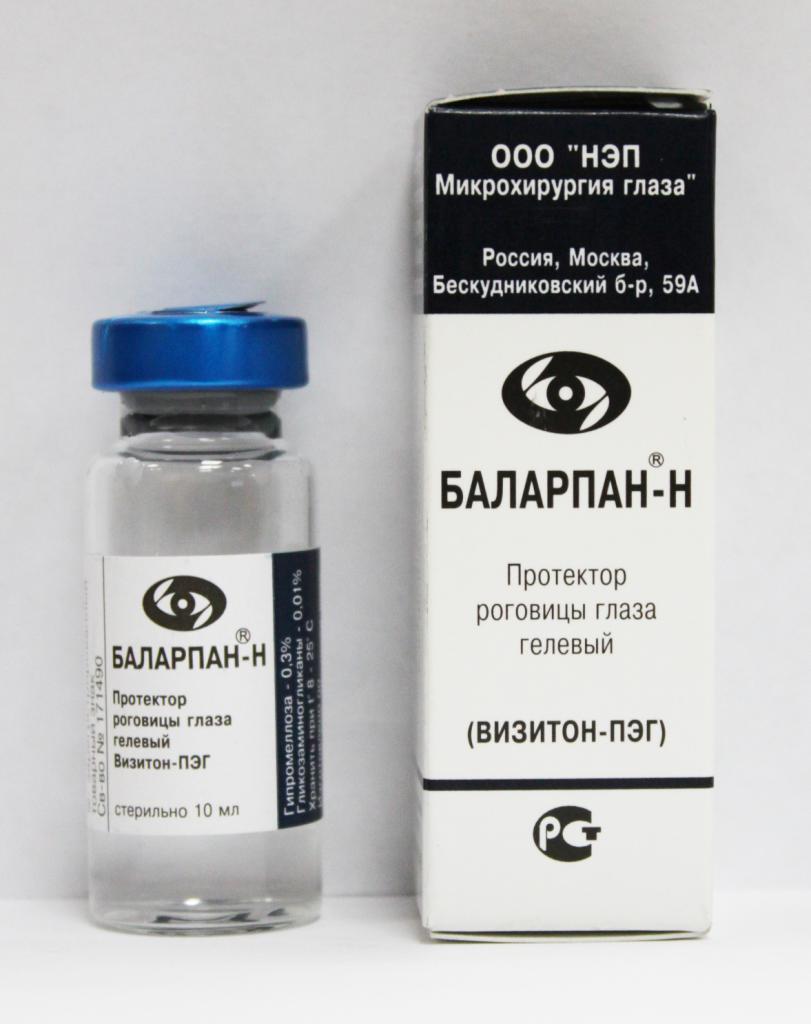 Баларпан-н – инструкция по применению глазных капель, цена, отзывы