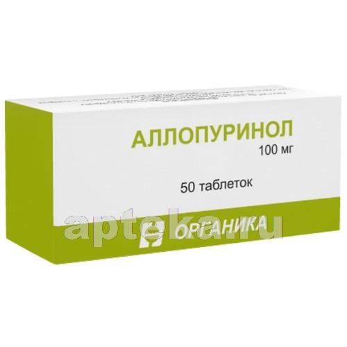 Таблетки 100 мг и 300 мг эгис аллопуринол: инструкция по применению