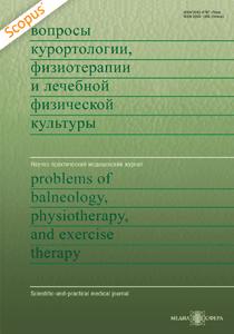 Что такое физиотерапия: описание, показания и эффективность
