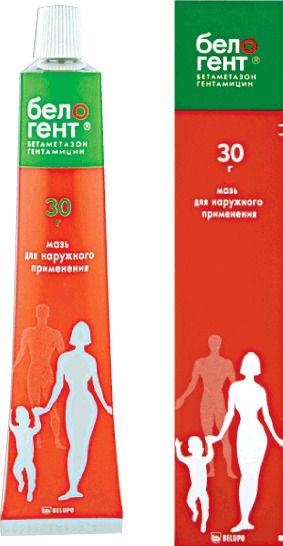 Препарат: белогент в аптеках москвы