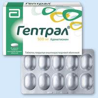Обзор препарата адеметионин для печени