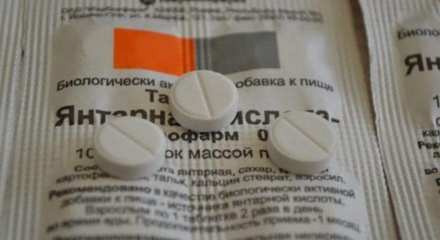 Для чего нужна янтарная кислота (таблетки): инструкция, цена и отзывы