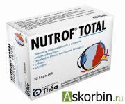 Чем заменить витамины нутроф тотал