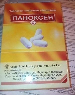 Показания и инструкция по применению таблеток паноксен