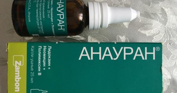 Как принимать антибиотик комбинированного действия анауран при лечении ушных заболеваний