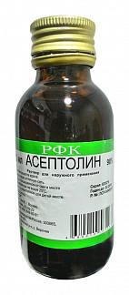 Асептолин - состав, инструкция, применение