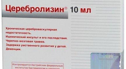 Церебролизин (cerebrolysin) для детей. инструкция по применению, аналоги, отзывы