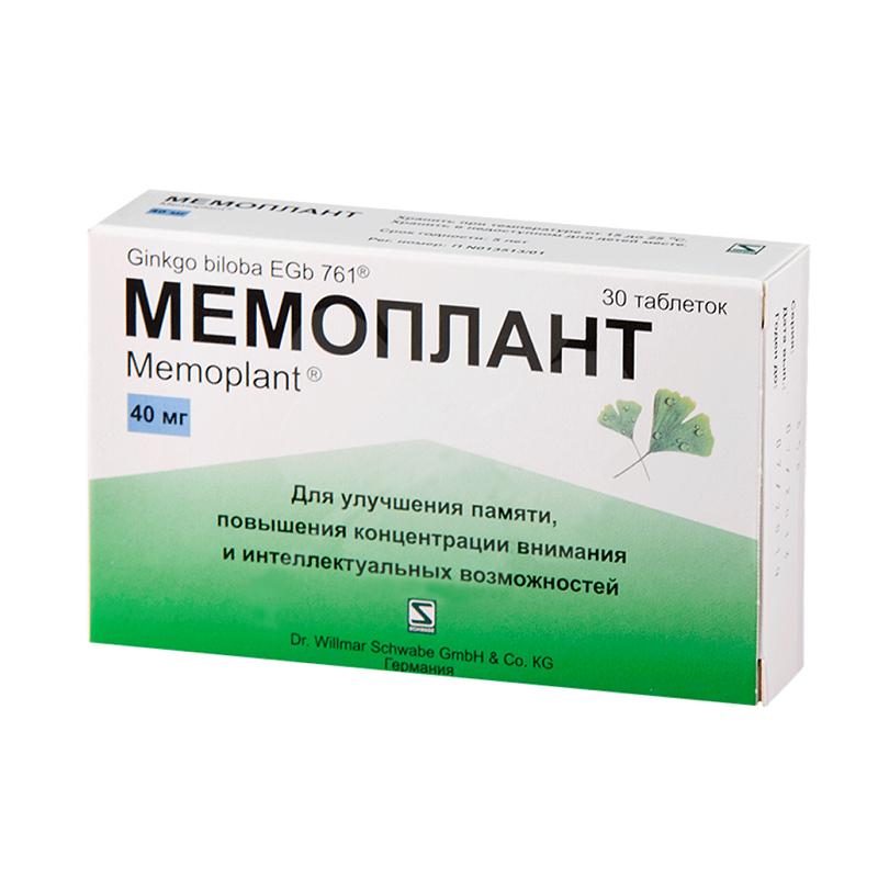 """""""мемоплант"""": отзывы. """"мемоплант"""": цена, описание, инструкция"""