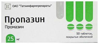 Промазин: инструкция по применению, аналоги