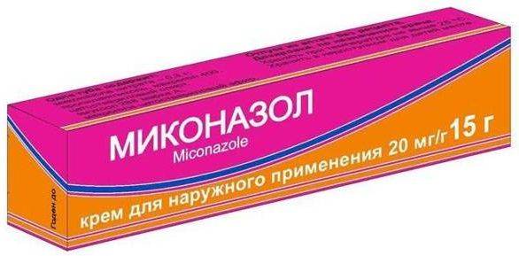 Миконазол (микозон): мазь, свечи и таблетки. цена и инструкция по применению средства