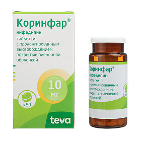 Инструкция по применению таблеток коринфар