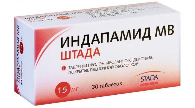 Аналоги таблеток арифон ретард