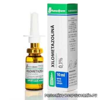 Ксилометазолин при беременности: как безопасно убрать заложенность носа
