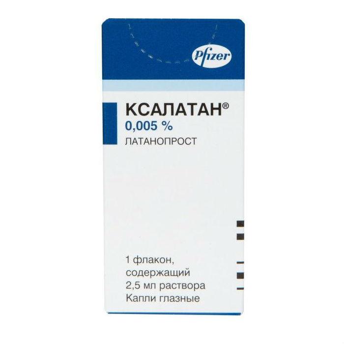 Глаупрост, глазные капли 0,005%, 2,5 мл*