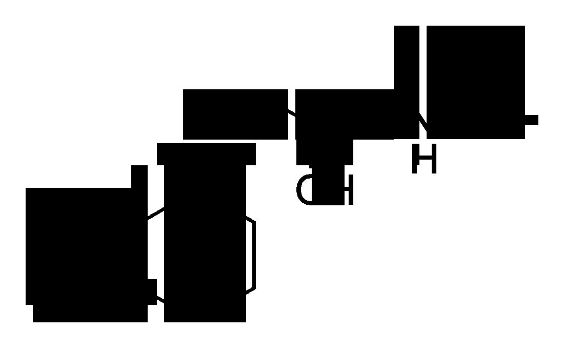 Фентоламин