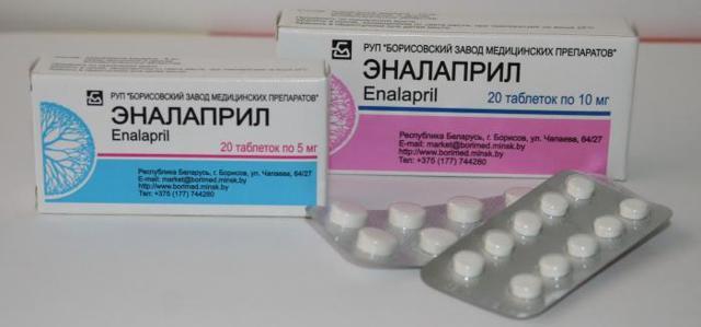 """""""эналаприл"""": противопоказания и побочные эффекты, отзывы"""