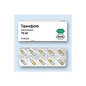 Тамифлю — инструкция и список аналогов с ценами