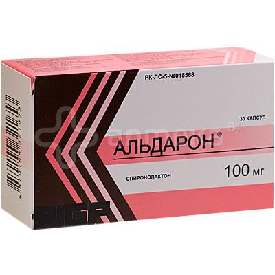 Инструкции по применению к таблеткам альдарон, показания и противопоказания