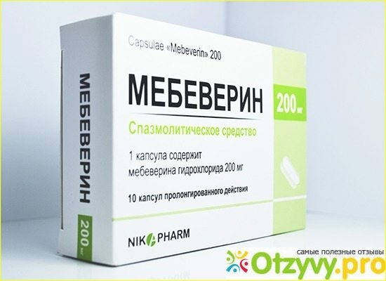 Мебеверин: инструкция по применению, аналоги и отзывы, цены в аптеках россии