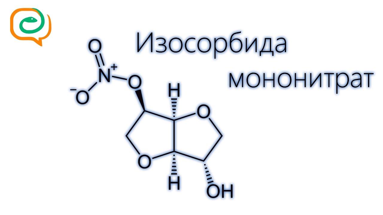 Моночинкве