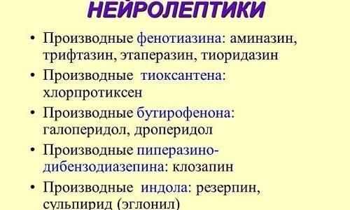 Тропафен - инструкция