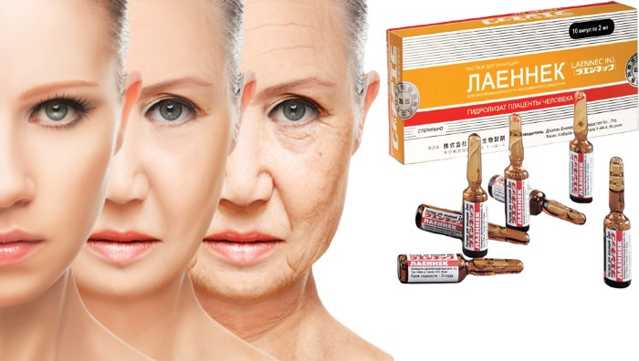 Лаеннек: цена, отзывы. японский препарат плацентарной терапии лаеннек применение в косметологии.